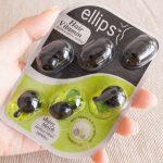 エリップスの使い方【キャンドゥで売っているエリップスはどう使うの?】